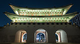 Illuminated Gwanghwamun Gate in night Seoul, South Korea