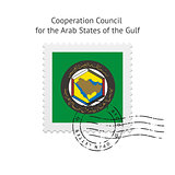 Cooperation Council for the Arab States of the Gulf Flag Postage Stamp.