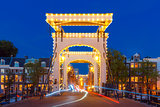 Magere Brug, Skinny bridge, Amsterdam, Netherlands