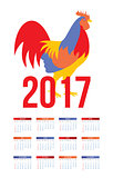 Colorful 2017 calendar with rooster - symbol of the year