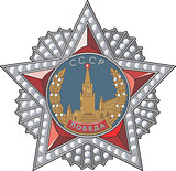 Star of the soviet order of Victory