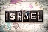 Israel Concept Metal Letterpress Type
