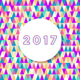 Vector happy new year card 2017