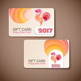 Year of rooster design for banner, gift card