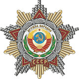 Soviet Order of Friendship of Peoples