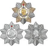 Soviet Order of Kutuzov