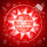 Christmas red light vector background. Card or invitation.
