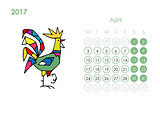 Rooster calendar 2017 for your design. April month.
