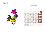 Rooster calendar 2017 for your design. October month.