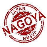 Red Nagoya stamp