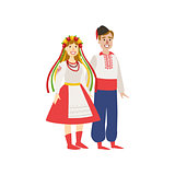 Couple In Ukranian National Clothes