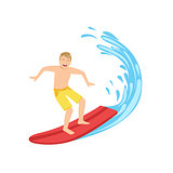 Guy In Yellow Shorts Riding A Surf