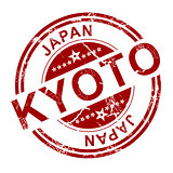 Red Kyoto stamp