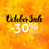 October Sale Poster Blurred Background
