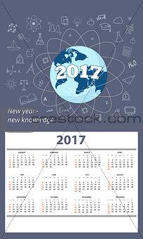 calendar for wall 2017