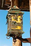 Artistic Lamp Post