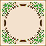 Decorative frame with ornaments