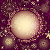 Christmas purple greeting card