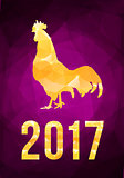 Vector 2017 with golden rooster, animal symbol of New Year
