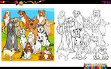 purebred dogs coloring book