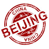 Red Beijing stamp