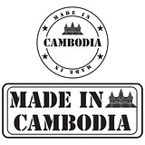 Made in Cambodia for product labeling