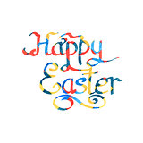 Happy Easter Watercolor Text. Isolated on White Background.