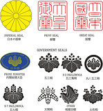Set of official Japan emblems and seals
