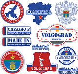 Volgograd, Russia. Set of stamps and signs