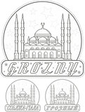 Sticker with mosque in Grozny, Russia
