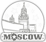 Sticker with Spasskaya Tower in Moscow
