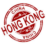 Red Hong Kong stamp