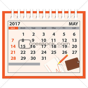 page of may 2017