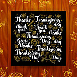 Thanksgiving Greeting Calligraphy