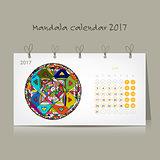 Calendar 2017, ornamental mandala design
