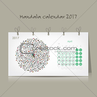 Calendar 2017, ornamental mandala design