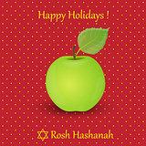 Jewish New Year greeting card. Rosh Hashanah. Vector illustration.