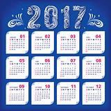 2017 stylized calendar