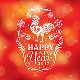 New year greeting card with rooster