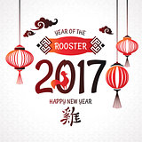 Chinese 2017 new year greeting card