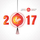 2017 Chinese new year greeting card