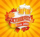 Octoberfest vintage frame.