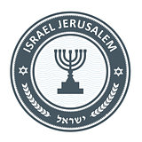 Israel stamp with menorah - cosher label