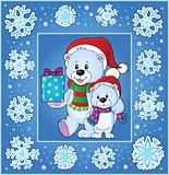 Christmas thematics greeting card 1