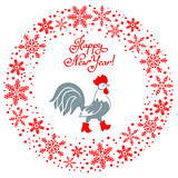 Rooster in red boots. Cartoon stylized symbol Year