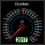 year 2017 calendar speedometer car in vector. October