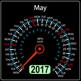 year 2017 calendar speedometer car in vector. May