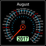 year 2017 calendar speedometer car in vector. August