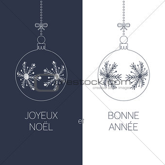 french christmas and new year greeting card