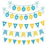 Hanukkah set garlands, ribbons. Hanukkah set for a party. Hanukkah Jewish festival of decorative elements. Hanukkah garland flat style. Vector illustration